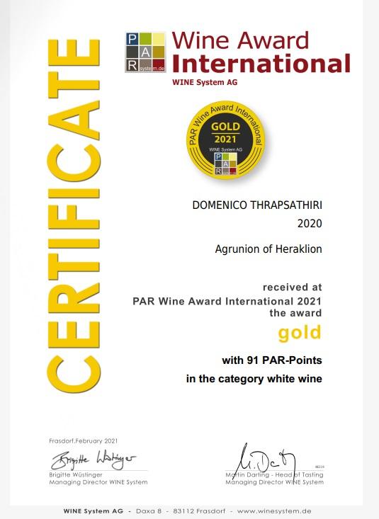 Certificate_DOMENICO THRAPSATHIRI